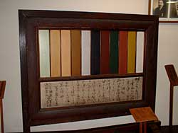 日本最古と呼ばれる塗り見本